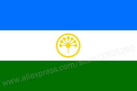 Bandera de la República de Bashkortostán 3x5 pies 90x150 banderas cm de los Banners de los súbtidos federales de Rusia