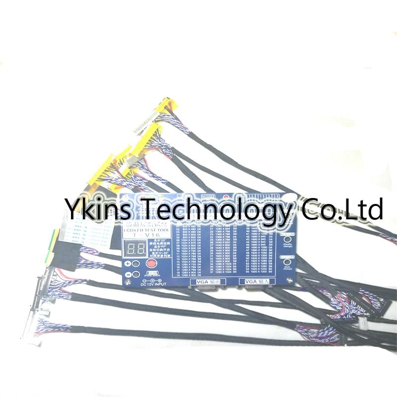 LED LCD شاشة اختبار أداة للتلفزيون محمول إصلاح شاشة قرارات دعم 7-84