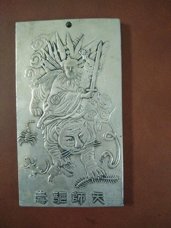 Varios antigüedades Yaopai tianshic cuproníquel veneno a chismes entrega gratuita