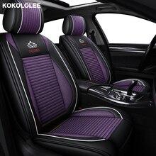 KOKOLOLEE car seat cover set for mercedes benz c200 e300 w211 w203 w204 ML car cushion Car Seats Protector Auto Interior styling