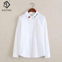 Блузка женская, белая, с цветочной вышивкой, T78730A