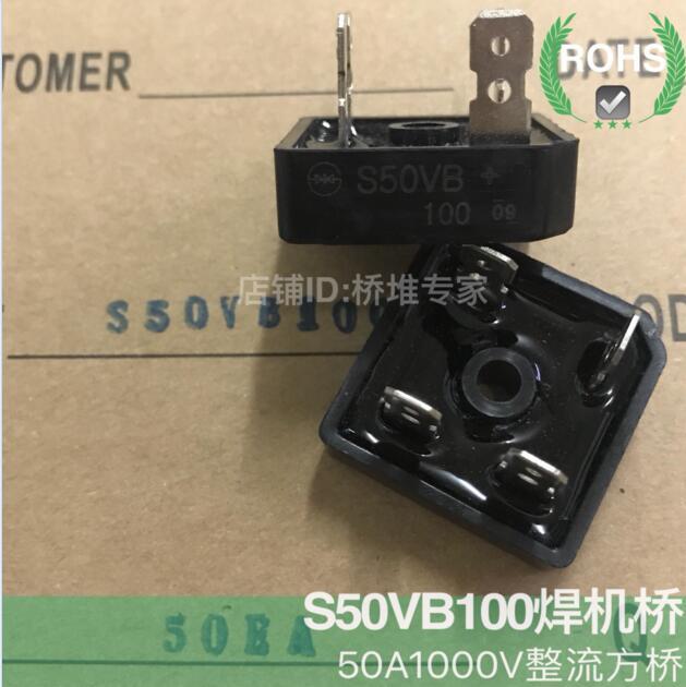 S50VB100 nuevo y original