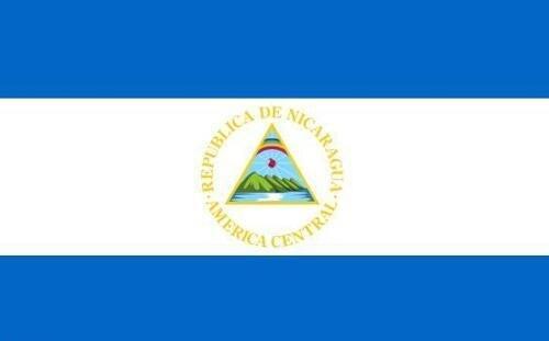 1 cento Nicarágua, 100% Real Genuíno Nota Comemorativa, Coleção Original