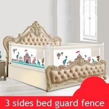 Barrière de lit Portable pour bébé   rail de rangement Portable, lit de bébé, Rails de sécurité, barrière de sécurité pour enfants