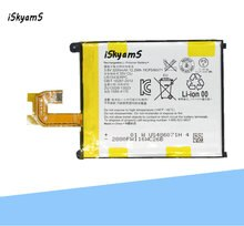 ISkyamS 1x3200 mAh LIS1543ERPC reemplazo del Li-Ion de la batería para Sony Xperia Z2 L50 L50W L50U L50T D6502 D6503