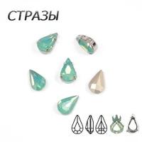 pacific opal tear drop k9 crystal glass rhinestone pointed back cabochon nail art fancy stone supply decoration charm craft