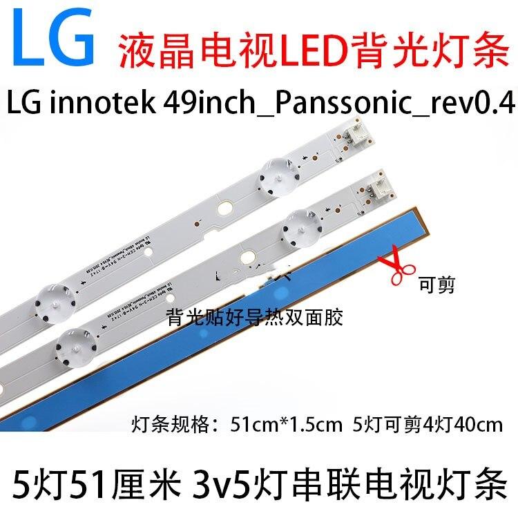 "Nuevo 5set = 40 Uds 5 LEDs, 510mm tira de LED para iluminación trasera para 49 ""TV TX-49DS500B LG Innotek 49 pulgadas Panasonic REV 0,4"