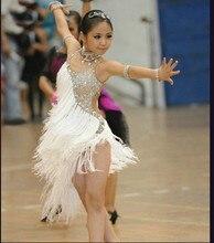 Robe de danse latine pour filles robe de bal latine à pompon blanc robe de danse Tango Samba robe de bal à franges Costumes Cha Cha