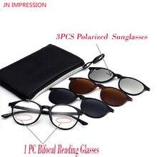 JN IMPRESSION 1 pièce lunettes de lecture bifocale   + 3 paires de lunettes de soleil polarisantes magnétiques, myopie, hyperopie, Vision nocturne, lunettes de lecture