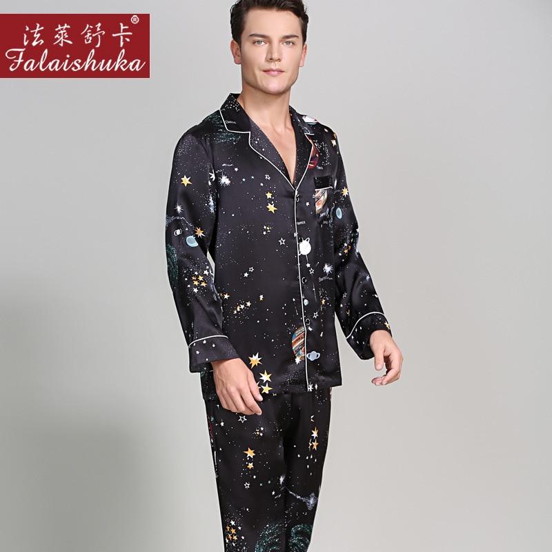100% 25 шелк мужчина пижамы романтика звездное небо принт длинный рукав 19 мм пижамы мужские из двух частей шелкопряд шелк пижама комплекты T9020
