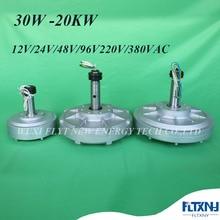 FLTXNY-générateur sans noyau Meglev   Générateur Vertical, 500w 150 RPM, 200rpm, 350rpm, Axies pour bricolage