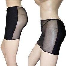 Sexy femmes noir pure maille maigre Mini jupe taille haute voir à travers la jupe avec string fétiche ensemble de Lingerie