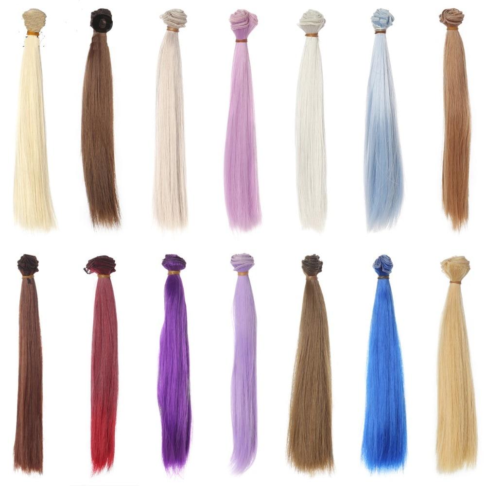 25cm púrpura marrón caqui gris color liso muñeca peluca para 1/3 1/4 BJD tela regalos muñeca pelo