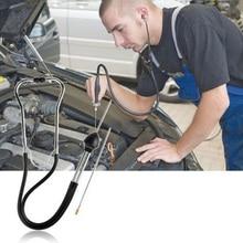 Youwinme автомобильный стетоскоп для двигателя, диагностический инструмент, автомобильный детектор, автомобильный тестер, анализатор слуха