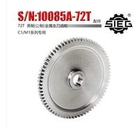free shipping 1pc 72t sieg s n 10085b take the knife gears milling machines c1 m1 metal gear mini lathe gears metal