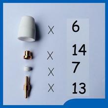 Livraison gratuite 40 pièces Air Plasma Cutter accessoires de coupe PT31 pour CUT50 ICUT55 520tsc CT312 consommables électrodes embouts buse