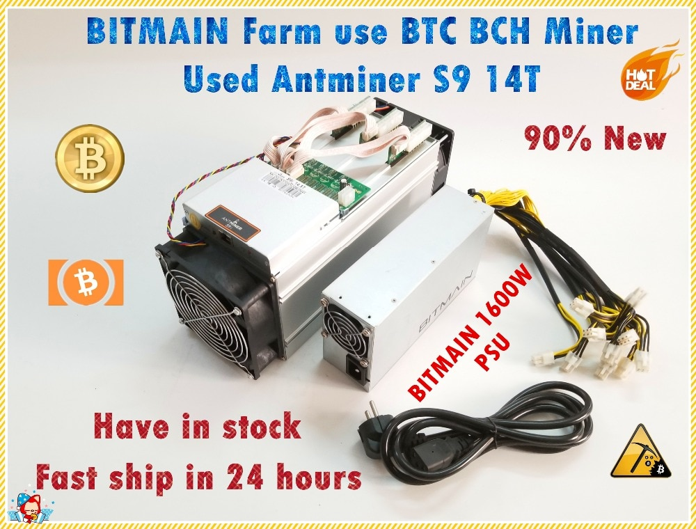 Antminer usado S9 14TH con BITMAIN APW3 + + 1600W fuente de alimentación Asic BTC BCH minero mejor que S9 S11 S15 T15 T9 WhatsMiner M3