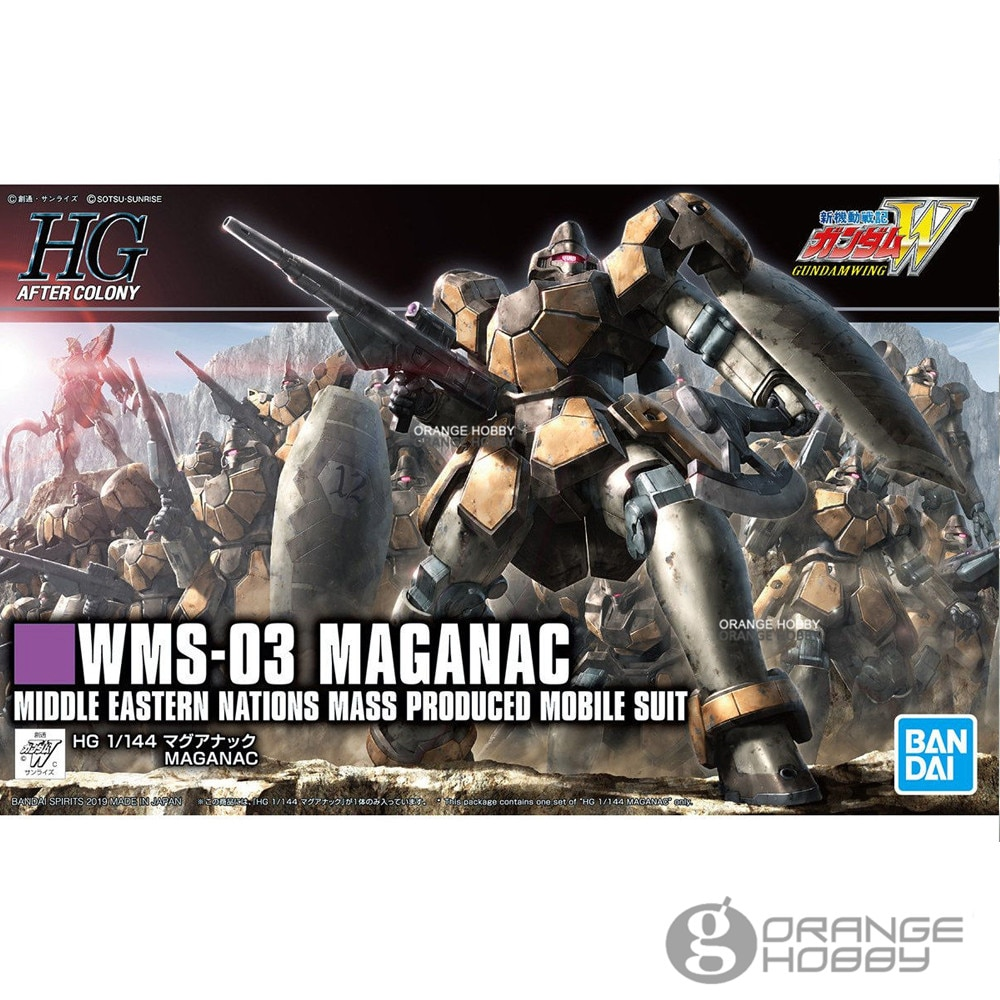 Salud Bandai HGUC 223 1/144 WMS-03 Maganac traje móvil Gundam Zaku Kit de modelo de ensamblaje