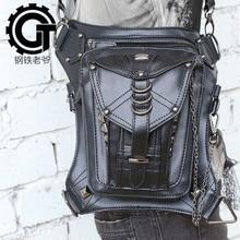 Femmes/hommes cuir noir Steampunk jambe cuisse hanche étui portefeuille sac à main pochette Mini taille Packs/sac messager