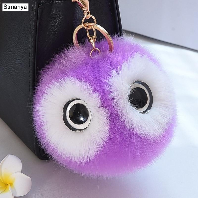 Adorable panda big eyes Key Chain Faux Fur Pompom Keychain Lovely Car Key Ring Imitation fox hair Bag Charms Accessories K1673