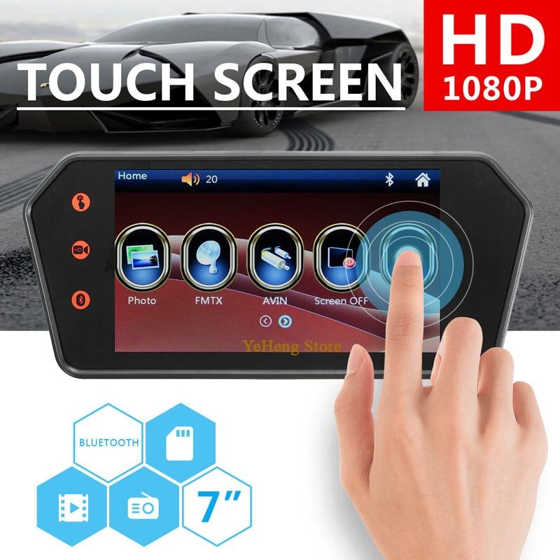 7'' 800 x 480 Touch Screen HD LCD Bluetooth Monitor Reversing Camera Car Rear View Parking HD 1080P