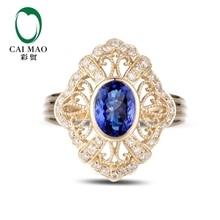 Anillo de compromiso CaiMao 14KT/585 oro amarillo 1,35 if natural ct tanzanita azul AAA 0,4 ct