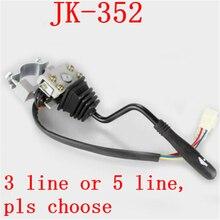 JK-352 kierunku samodzielnego zablokowana przełącznik do przodu cofania przełącznik zmiany na wózek widłowy elektryczny