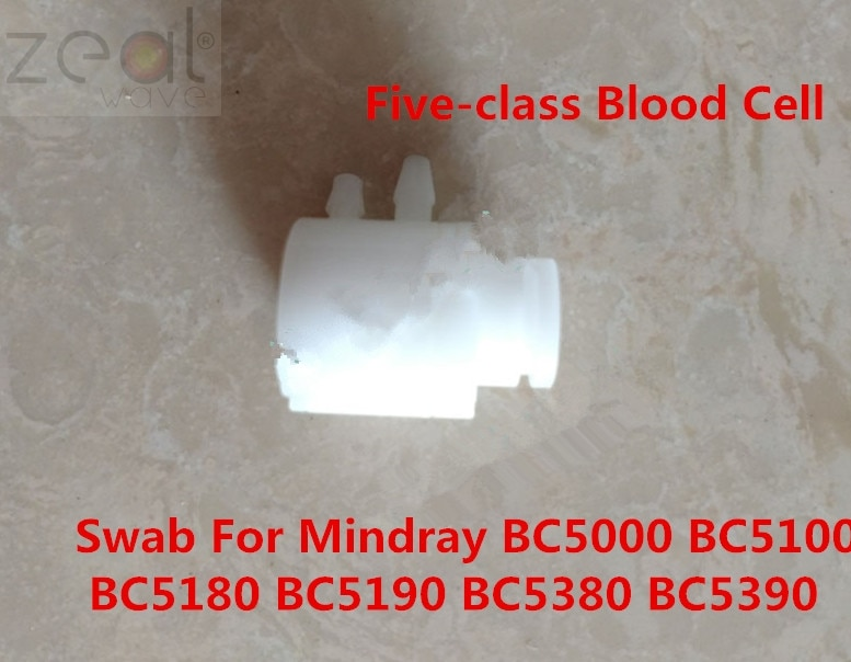 Для Mindray BC5000 BC5100 BC5180 BC5190 BC5380 BC5390 пятиклассный тампон для клеток крови аксессуары