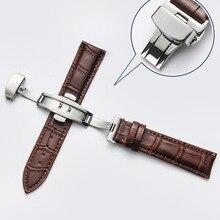 Leather watch belt couple fashion watch accessories butterfly buckle bracelet watch accessories