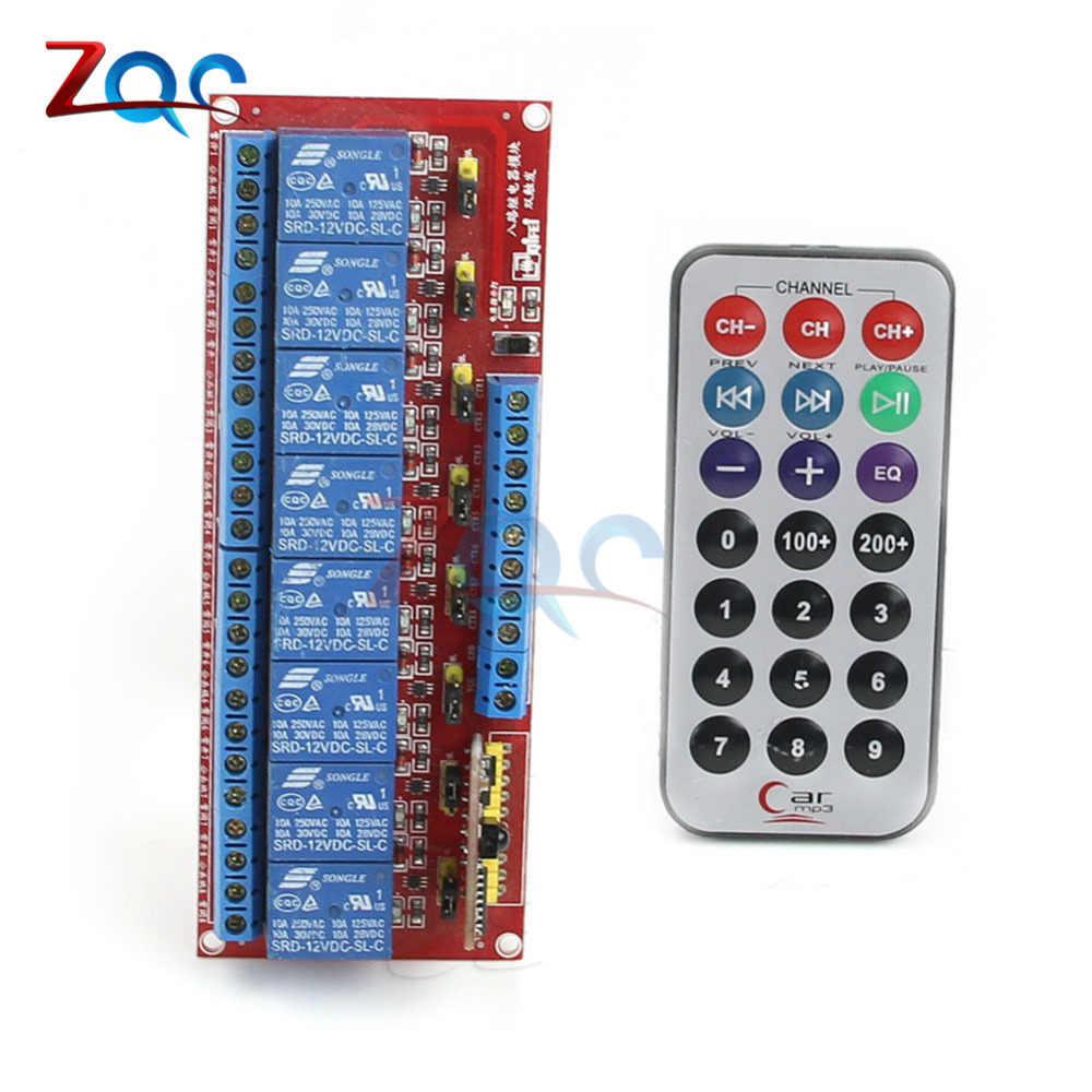 Dc 5v 12v 8 Kanal Multifunktions Infrarot Fernbedienung Relais Mit Dual Trigger Zwei Weg Fahrer Ic Modul Bidirektionale Relays Aliexpress
