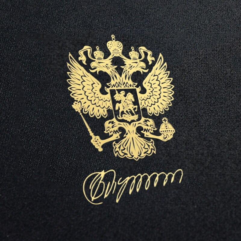 Adhesivos personalizados para coche emblema nacional ruso y ornamentos autógrafos Vladimir Putin para teléfono portátil