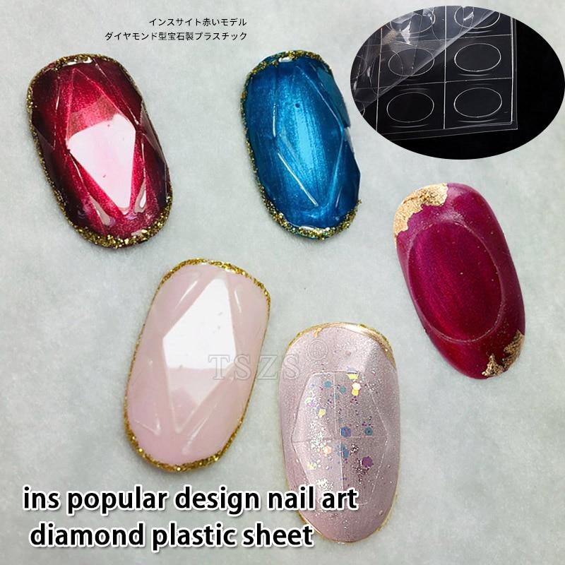 2 saco/lote unhas claras dicas de molde decoração manicure ferramenta espelho design diamante oval trapézio plástico decalque
