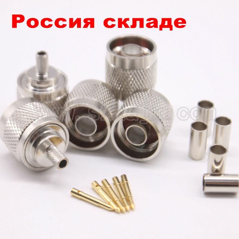 RUS الأسهم 50 قطعة N الذكور المكونات تجعيد ل RG58 RG142 LMR195 RG400 كابل مستقيم عالية الجودة المكونات روسيا شحن سريع 3-8 يوم