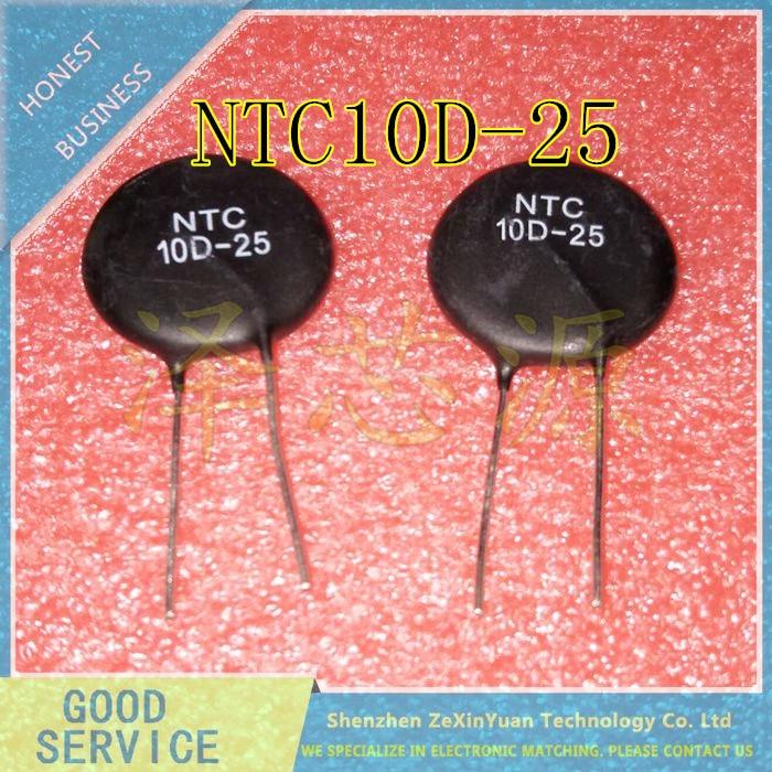 10PCS/LOT THERMAL RESISTOR NTC10D-25 NTC 10D-25