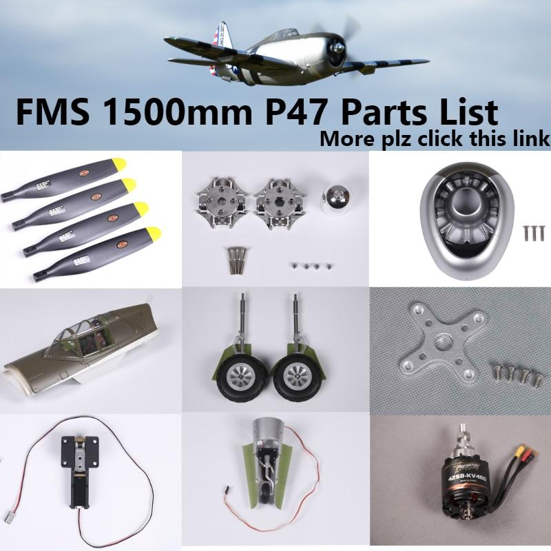 FMS 1500mm 1.5m P47 P-47 Razorback Parts Propeller Spinner Motor Shaft Board Mount Landing Gear Retract etc RC Airplane Plane