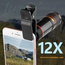12X Optical Zoom Telescope Camera Lens High Clear Phone Telescope Len for iPhone 6 7 Samsung Sony NK-Shopping