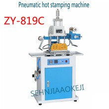 ZY-819-C Pneumatique chaude machine de bronzage en cuir Vertical machine destampage à chaud Invitation machine destampage à chaud
