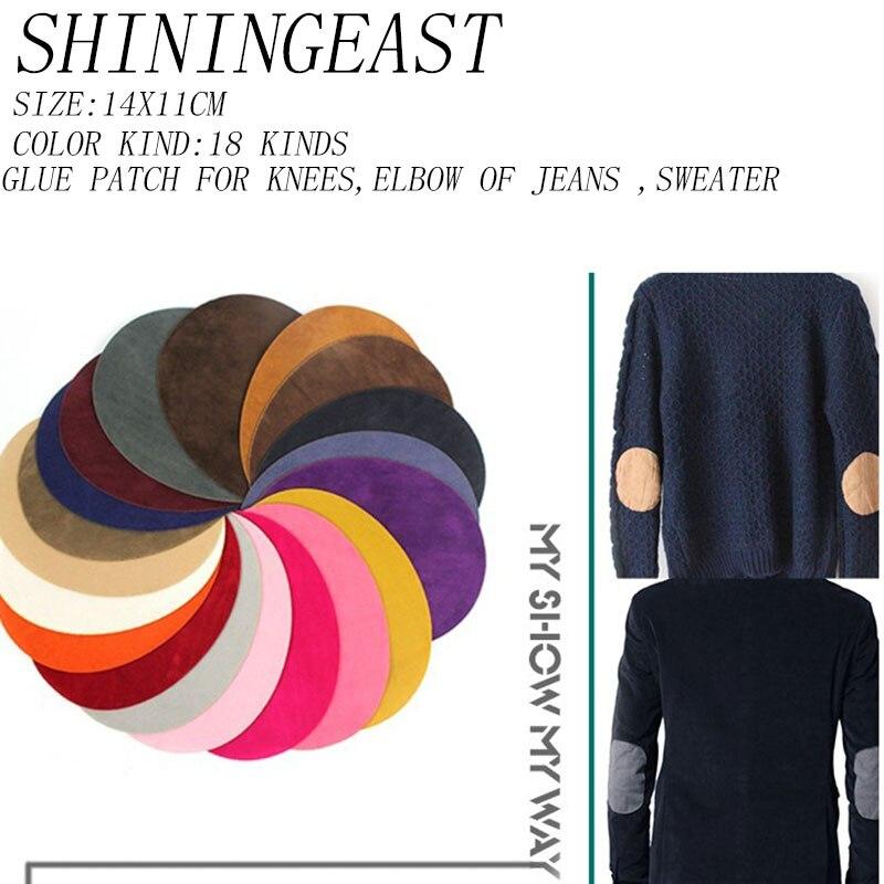 20 unids/lote 11X14 cm redondo colorido aplique gule parche para rodilla bordado jeans codo abajo ropa diy artesanía accesorios 1847