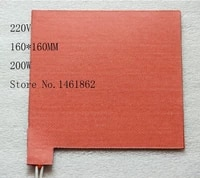 160x160mm200w 220vcustom design flexible silicone rubber heater silicone heater rectangle auxiliary heating of oil pan