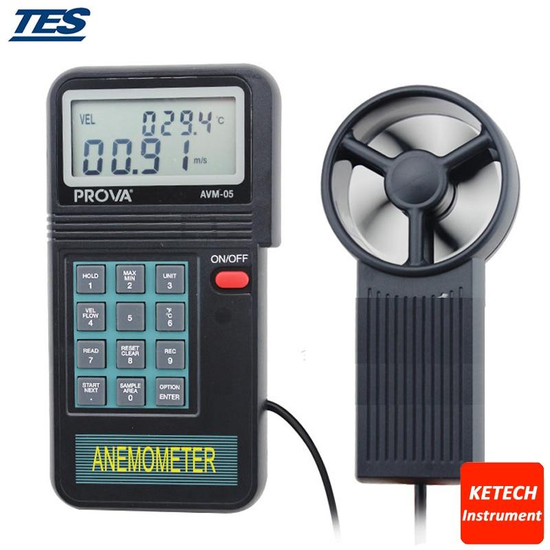 Anemómetro Digital manual medidor de flujo de aire Medición de velocidad de viento RS-232 interfaz Software memoria tipo AVM07