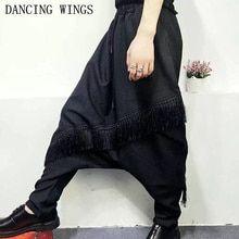 Black goth skirt pants 2020 Street hip hop personality Drop Bottom harem pants Plus Size Trousers women
