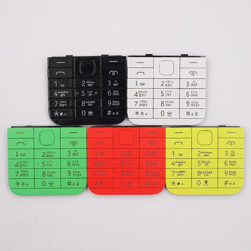 BaanSam Novo Teclado Árabe Para Nokia 225 N225