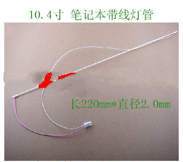 Free shipping NEW !!220mm*2.0mm 10.4