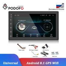 Podofo Android 8.1 Autoradio GPS Bluetooth MP5 lecteur multimédia 2 Din 7 FM WIFI Auto Audio universel sauvegarde moniteur Autoradio