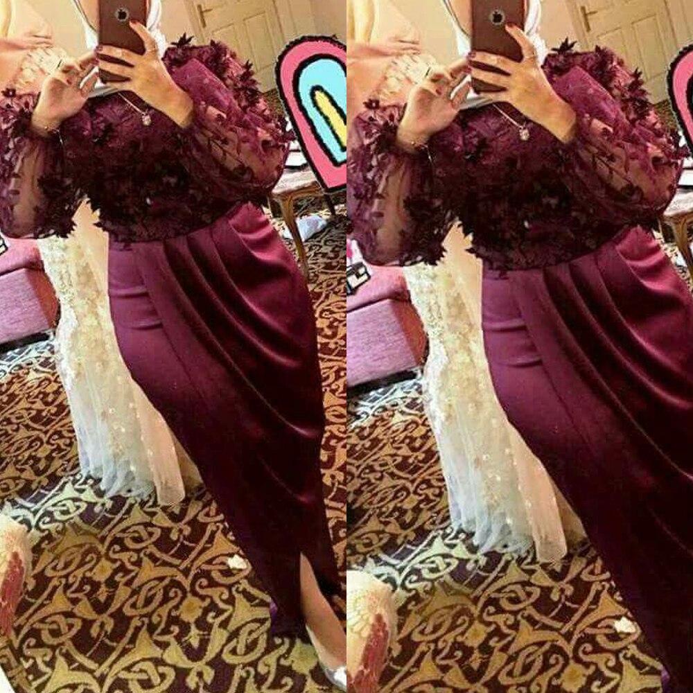 فستان سهرة عنابي ، ياقة دائرية ، أكمام طويلة ، طيات ، شق جانبي ، طول الكاحل ، 2019