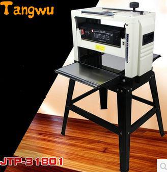 Rabot électrique livraison gratuite presse rabot à bois machine portable rabot électrique simple face