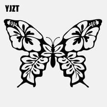 YJZT 13.1CM*9.1CM Vinyl Car Sticker Decal Beautiful Butterfly Decor Art Black/Silver C24-0204