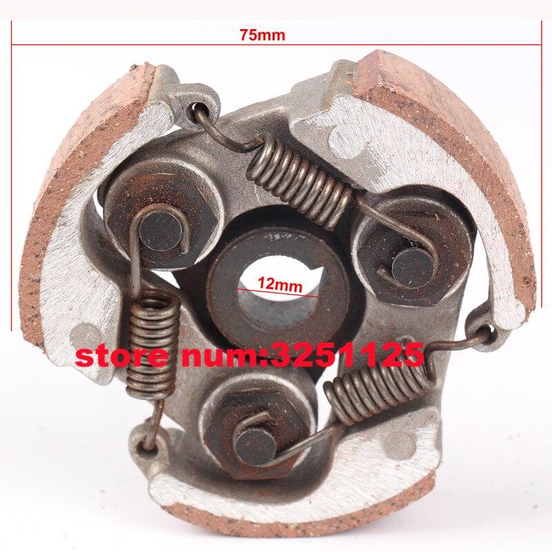 DIE MOTOR Shop 1x3 schuhe 40-6 kreisel kupplung platte 49cc mini tasche pit quad ATV Dirt fahrt kaffee