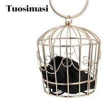 Fantaisie forme cage à oiseaux en métal forme dames bourse dembrayage sac bourse avec satin sac (C357)