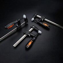 Outil de travail du bois à pince parallèle à mâchoire fixe pour matériau Composite plastique bois QJ888